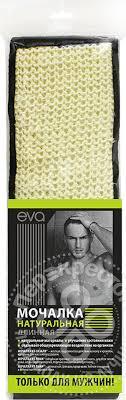 Купить <b>Мочалка для тела Eva</b> с ручками мужская М251 70*11см с ...