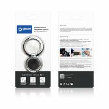 Держатель-кольцо <b>магнитный</b> 3 в 1 DREAM в Кибернетик Про.