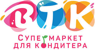 Тара для <b>упаковки выпечки</b> и кондитерских изделий - Москва