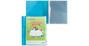 <b>Блокноты</b> и записные книжки <b>Brauberg</b> - купить в Москве, цены ...