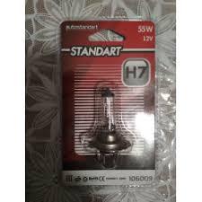 Отзывы о <b>Лампа Autostandart H7</b> Standart