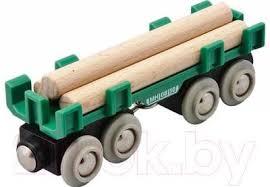 <b>Brio Вагон с бревнами</b> 33696 Элемент железной дороги купить в ...