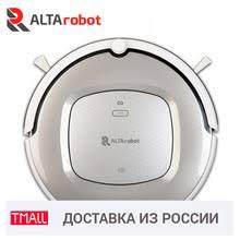 <b>Робот</b>-<b>пылесос Xiaomi</b> Xiaowa <b>Robot Vacuum</b> Cleaner E202/E202 ...