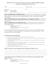 make a effective resume sample customer service resume make a effective resume resume builder best photos of deans list on resume samples sample resume