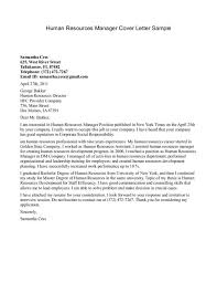cover letter cover letter example for a human resources job writing resume cover samples examplescover letter human resources cover letters