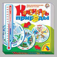 <b>Календарь</b> для детей в Молодечно. Сравнить цены, купить ...