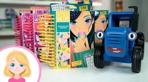 #<b>STYLE ME UP</b>! - Маленькая Вера и Синий трактор - Настоящий ...