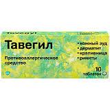 Список препаратов от <b>Тавегил</b> в аптеках Озерки