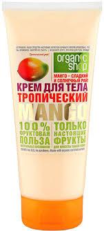 Organic Shop Фрукты <b>Крем для тела тропический</b> манго, 200 мл ...