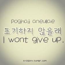 Image result for Korean Quotes about learning