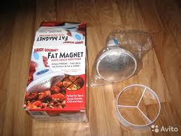 <b>Магнит для удаления</b> жира из пищи Fat Magnet купить в ...