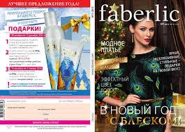 Catalog 17 2015 by Елена Кузьминская - issuu
