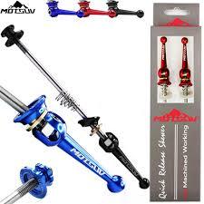 MOTSUV Folding bike <b>Titanium Ti Skewer QR</b> Quick Release ...