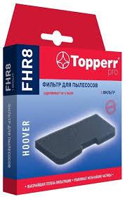 Купить <b>Topperr Фильтр FHR</b> 8 1 шт. по низкой цене с доставкой ...