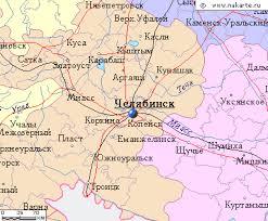 челябинской области