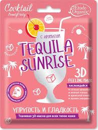 <b>Тканевая 3D-маска</b> Etude Organix Tequila Sunrise, упругость и ...