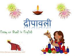 my favourite festival diwali essay in english  diwali essays   essay on advertising good or bad