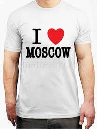 """<b>Футболка """"Я люблю Москву""""</b> купить в интернет-магазине Ай ..."""