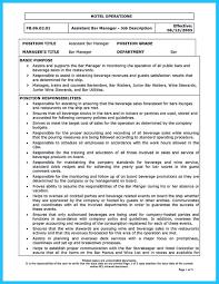 department manager responsibilities resume