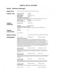 first job resume summary examples resume for first job samples do resumes need objectives bookkeeping accounting and auditing career objective for first job objective for resume
