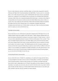 community service mandatory essay    term paper writing servicecommunity service mandatory essay