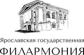 Ярославская государственная филармония. Новости. Альбина ...