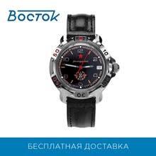 <b>Мужские часы</b>, купить по цене от 1140 руб в интернет-магазине ...
