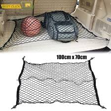 100*70CM <b>Rear Trunk Boot</b> Floor <b>Cargo Net</b> Mesh <b>Luggage</b> Elastic ...