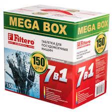 Таблетки для ПММ Filtero 7в1 Мегабокс (150шт) арт.704: купить ...