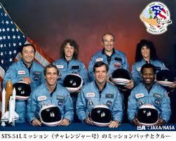 「スペースシャトルチャレンジャー号爆発事故」の画像検索結果
