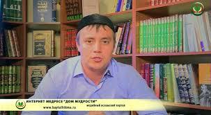 <b>Я начинаю говорить</b> по-татарски. Урок 2. Буквы и звуки ...