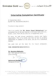 Certification Of Completion Internship Image Gallery Hcpr