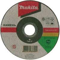 Купить <b>диски отрезные</b> в Боре, сравнить цены на диски ...