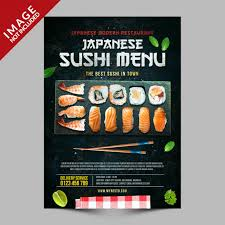 Шаблон постера японского суши-меню | Премиум PSD Файл