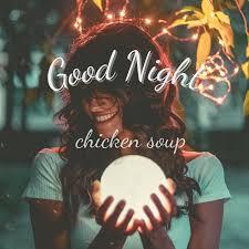 Good Night雞湯