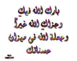 جميع القوانين الجزائرية Images?q=tbn:ANd9GcROxa02dewRrtNDSBnnWf5bB2r5ME6iwy22NplkL5sl5bKgm84P