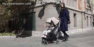 Небольшой обзор детской <b>коляски Xiaomi MITU</b> Baby folding stroller