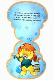 Иллюстрация 1 из 23 для <b>Пышки</b>-<b>неваляшки</b>. Львенок одевается ...