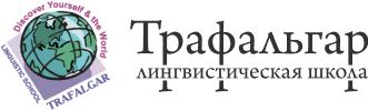 "🥇 Открыта новая группа ""<b>Живопись с нуля</b>"" | Школа «Трафальгар»"