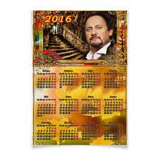 Плакат A3(29.7x42) Стас Михайлов. Календарь настенный на ...