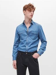<b>Рубашки</b>