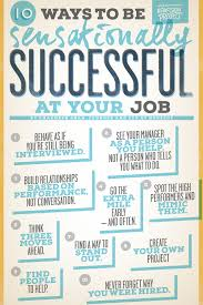 how to be sensationally successful at your job love your job kbic