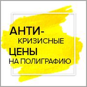 Обжимной пресс <b>Vektor EP 530 электрический</b> - Принт-форум ...