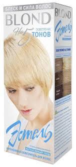 ESTEL Blond <b>Интенсивный осветлитель для волос</b> — купить по ...