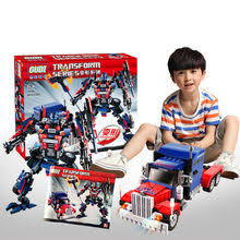 <b>Toy</b> Transformer 3 in 1 reviews – Online shopping and reviews for ...