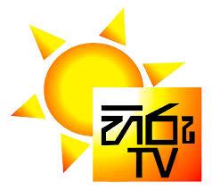Hiru TV Tv Online