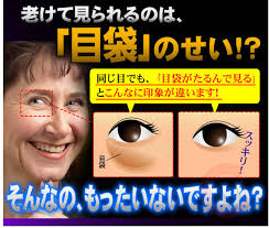 Uruju Velk100 Eye Bag Lift Premium <b>Лифтинг сыворотка от отеков</b> ...
