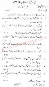 topics for argument essays on education   essayresearch topics for argument essays is kul kg