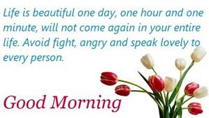 best-good-morning-quotes-beautiful.jpg