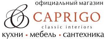 <b>Смеситель для кухни CEZARES</b> LEVICO-LLM - CAPRIGOSHOP